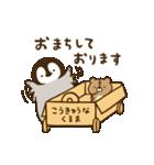 ねこぺん日和(春の日)(個別スタンプ:20)