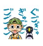 NINKU -忍空-(J50th)(個別スタンプ:02)