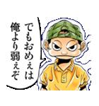 NINKU -忍空-(J50th)(個別スタンプ:09)