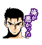 NINKU -忍空-(J50th)(個別スタンプ:19)