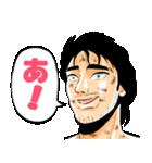 NINKU -忍空-(J50th)(個別スタンプ:24)