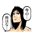 NINKU -忍空-(J50th)(個別スタンプ:25)