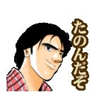 NINKU -忍空-(J50th)(個別スタンプ:27)