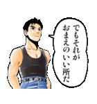 NINKU -忍空-(J50th)(個別スタンプ:29)