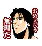 NINKU -忍空-(J50th)(個別スタンプ:37)