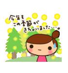 ☆おだんごちゃん8☆花粉症編(個別スタンプ:01)