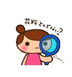 ☆おだんごちゃん8☆花粉症編(個別スタンプ:02)