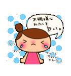 ☆おだんごちゃん8☆花粉症編(個別スタンプ:07)
