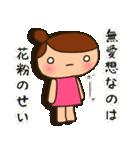☆おだんごちゃん8☆花粉症編(個別スタンプ:08)