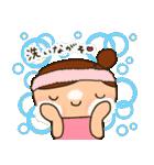 ☆おだんごちゃん8☆花粉症編(個別スタンプ:11)