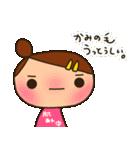 ☆おだんごちゃん8☆花粉症編(個別スタンプ:12)
