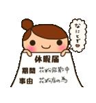 ☆おだんごちゃん8☆花粉症編(個別スタンプ:13)