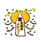 ☆おだんごちゃん8☆花粉症編(個別スタンプ:16)