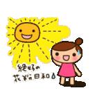 ☆おだんごちゃん8☆花粉症編(個別スタンプ:17)