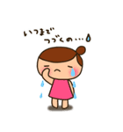 ☆おだんごちゃん8☆花粉症編(個別スタンプ:20)