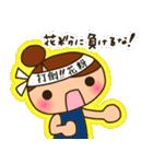 ☆おだんごちゃん8☆花粉症編(個別スタンプ:21)