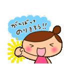 ☆おだんごちゃん8☆花粉症編(個別スタンプ:24)