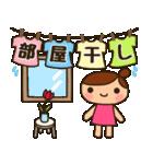 ☆おだんごちゃん8☆花粉症編(個別スタンプ:25)