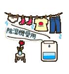 ☆おだんごちゃん8☆花粉症編(個別スタンプ:26)
