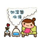 ☆おだんごちゃん8☆花粉症編(個別スタンプ:29)