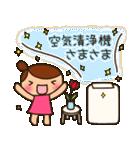 ☆おだんごちゃん8☆花粉症編(個別スタンプ:30)