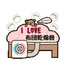 ☆おだんごちゃん8☆花粉症編(個別スタンプ:31)