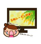 ☆おだんごちゃん8☆花粉症編(個別スタンプ:32)
