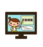 ☆おだんごちゃん8☆花粉症編(個別スタンプ:33)