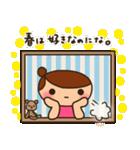 ☆おだんごちゃん8☆花粉症編(個別スタンプ:34)