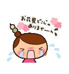 ☆おだんごちゃん8☆花粉症編(個別スタンプ:36)
