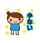 ☆おだんごちゃん8☆花粉症編(個別スタンプ:37)