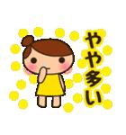 ☆おだんごちゃん8☆花粉症編(個別スタンプ:38)
