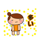 ☆おだんごちゃん8☆花粉症編(個別スタンプ:39)