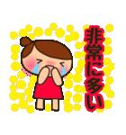 ☆おだんごちゃん8☆花粉症編(個別スタンプ:40)