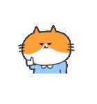 険しネコ 2(個別スタンプ:01)
