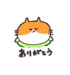険しネコ 2(個別スタンプ:02)