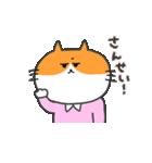 険しネコ 2(個別スタンプ:05)