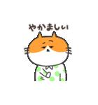 険しネコ 2(個別スタンプ:15)