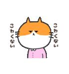 険しネコ 2(個別スタンプ:30)
