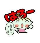 [じゅんこ]の便利なスタンプ!2(個別スタンプ:01)