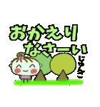 [じゅんこ]の便利なスタンプ!2(個別スタンプ:05)