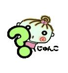 [じゅんこ]の便利なスタンプ!2(個別スタンプ:30)