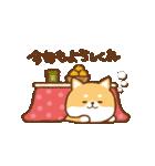 年中使える♥お祝い用かまってチビ柴 その4(個別スタンプ:05)