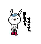 長靴うさぎ~使える編(個別スタンプ:01)