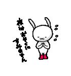 長靴うさぎ~使える編(個別スタンプ:02)