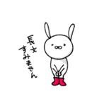 長靴うさぎ~使える編(個別スタンプ:03)