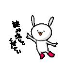 長靴うさぎ~使える編(個別スタンプ:04)