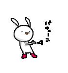 長靴うさぎ~使える編(個別スタンプ:07)