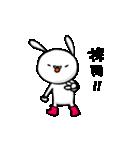 長靴うさぎ~使える編(個別スタンプ:08)