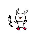 長靴うさぎ~使える編(個別スタンプ:36)